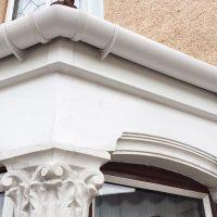 Concrete gutter replacement